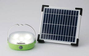 Panasonic Solar LED Lantern