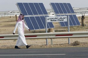 Qatar has unveiled a first-of-its-kind solar-panel factory, saying it was now the largest solar-power producer in the region with the ability to generate 300mw of energy a year.